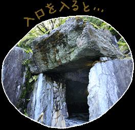 神秘的な洞窟風呂が!